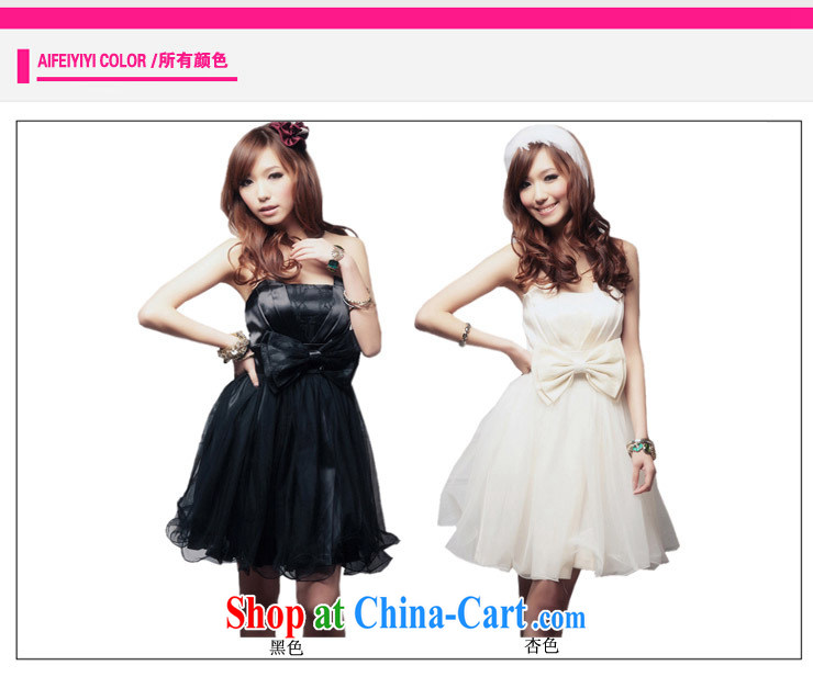The heartrending bowtie shaggy wedding toast small dress 2015 Korean version of the new, shorter, marriage Banquet hosted bridal bridesmaid shaggy dress 2892 white XL pictures, price, brand platters! Elections are good character, the national distribution, so why buy now enjoy more preferential! Health