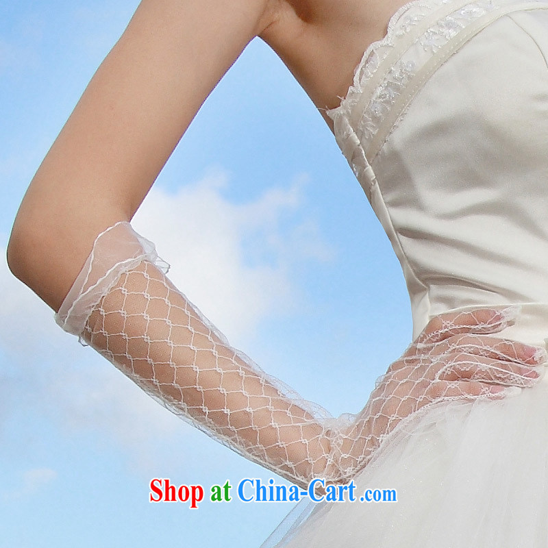 The bridal | bridal gloves | wedding gloves | dress gloves 3600 ground white