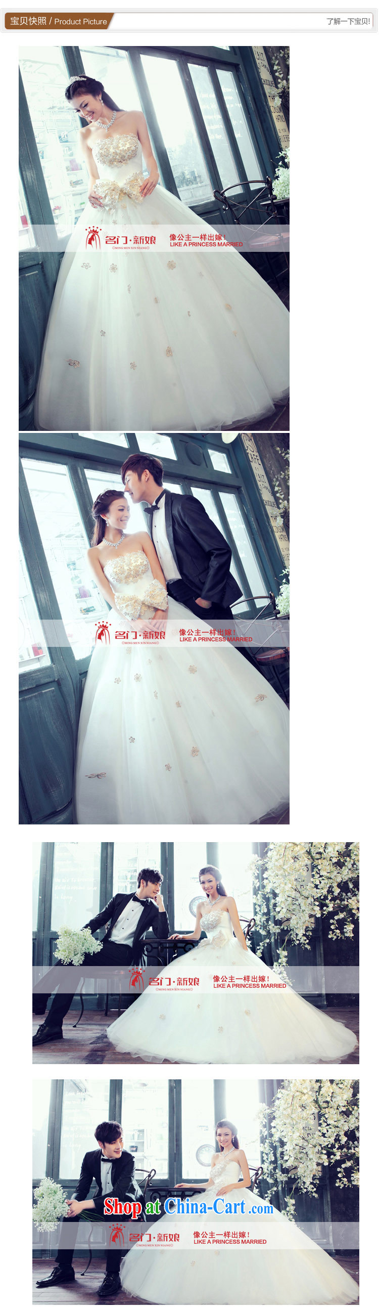 The bride's new Korean Palace minimalist luxury shaggy erase chest Princess wedding 810 the lint-free cloth, L pictures, price, brand platters! Elections are good character, the national distribution, so why buy now enjoy more preferential! Health