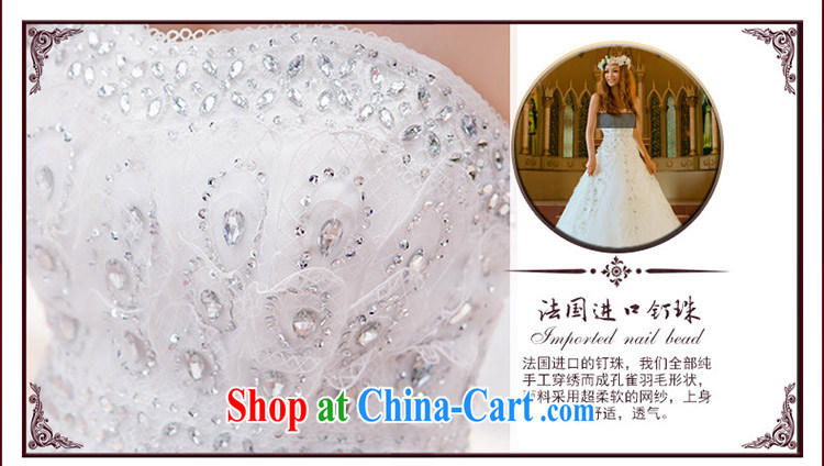 The bride's wedding dresses Korean sweet Princess wedding New Deluxe long-tail wedding 913 L pictures, price, brand platters! Elections are good character, the national distribution, so why buy now enjoy more preferential! Health