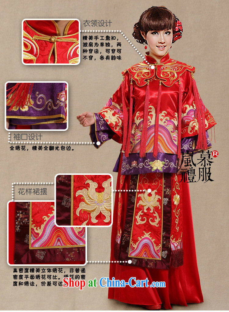 LAURELMARY sponsors the bridal show reel service retro dress Soo kimono toast serving large red XL pictures, price, brand platters! Elections are good character, the national distribution, so why buy now enjoy more preferential! Health