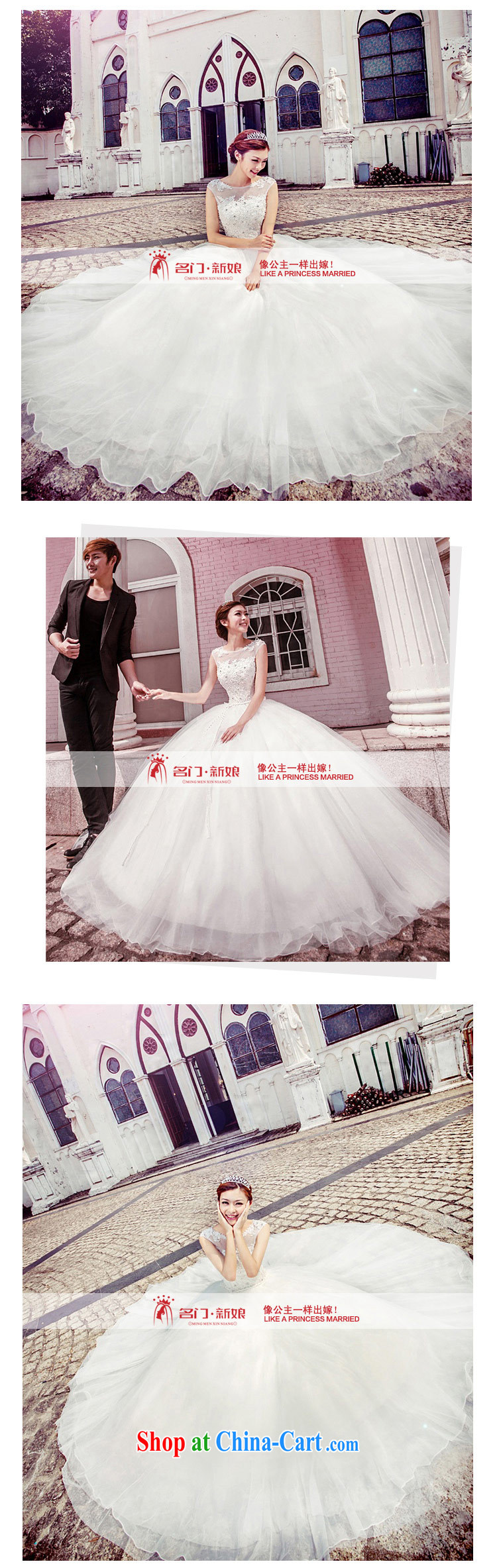The bride's wedding dresses shaggy Princess wedding elegant lace wedding with wedding 954 L pictures, price, brand platters! Elections are good character, the national distribution, so why buy now enjoy more preferential! Health