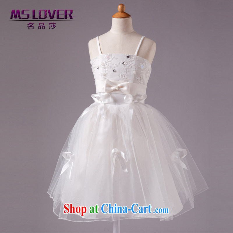MSLover straps lace shaggy skirts girls Princess dress children dance stage dress wedding dress flower girl dress HTZ 1221 m White 4
