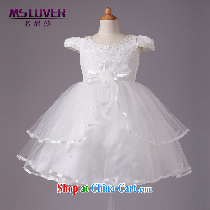 MSLover lace short-sleeved shaggy skirts girls Princess dress children dance stage dress wedding dress flower girl dress HTZ 1252 m White 8