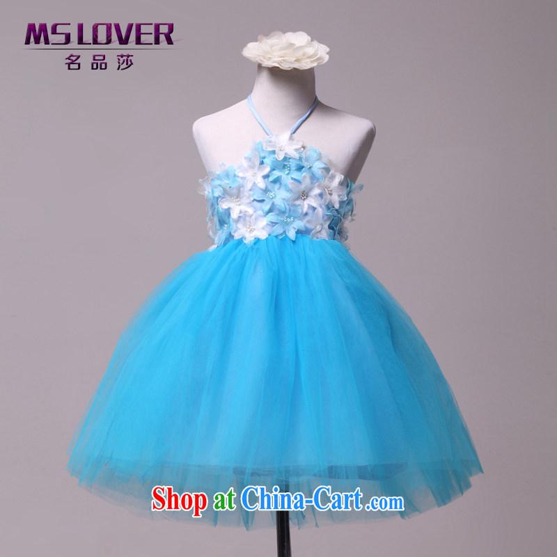 MSLover dream is also shaggy skirts girls Princess dress children dance stage dress wedding dress flower girl dress HTZ 1282 blue 4