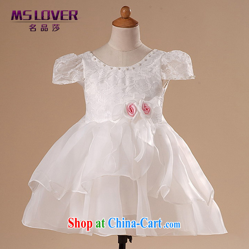 MSLover short-sleeved lace shaggy skirts girls Princess dress children dance stage dress wedding dress flower girl dress HTZ 1292 m White 4