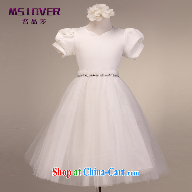 MSLover short-sleeved parquet drill shaggy skirts girls Princess dress children dance stage dress wedding dress flower girl dress 5802 white 4