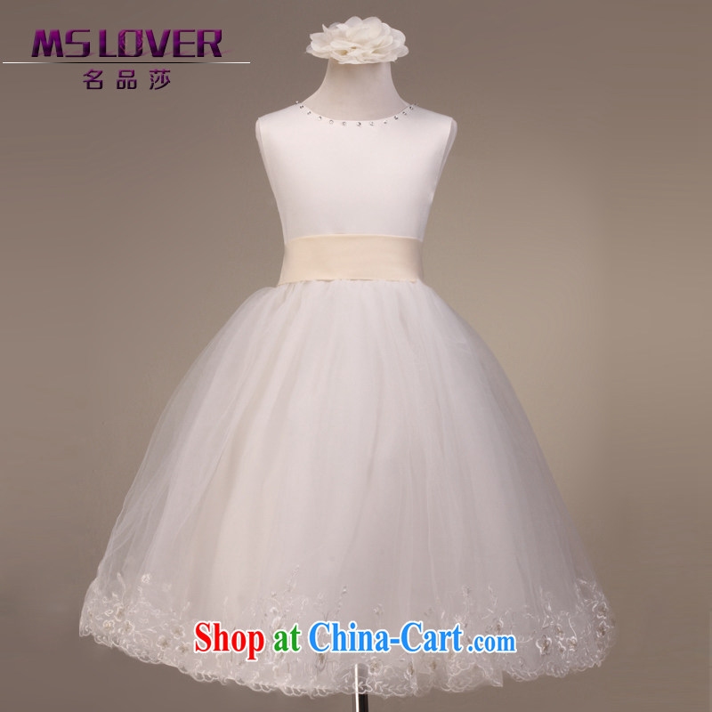 MSLover aura sleeveless shaggy skirts girls Princess dress children dance stage dress wedding dress 5803 white 8