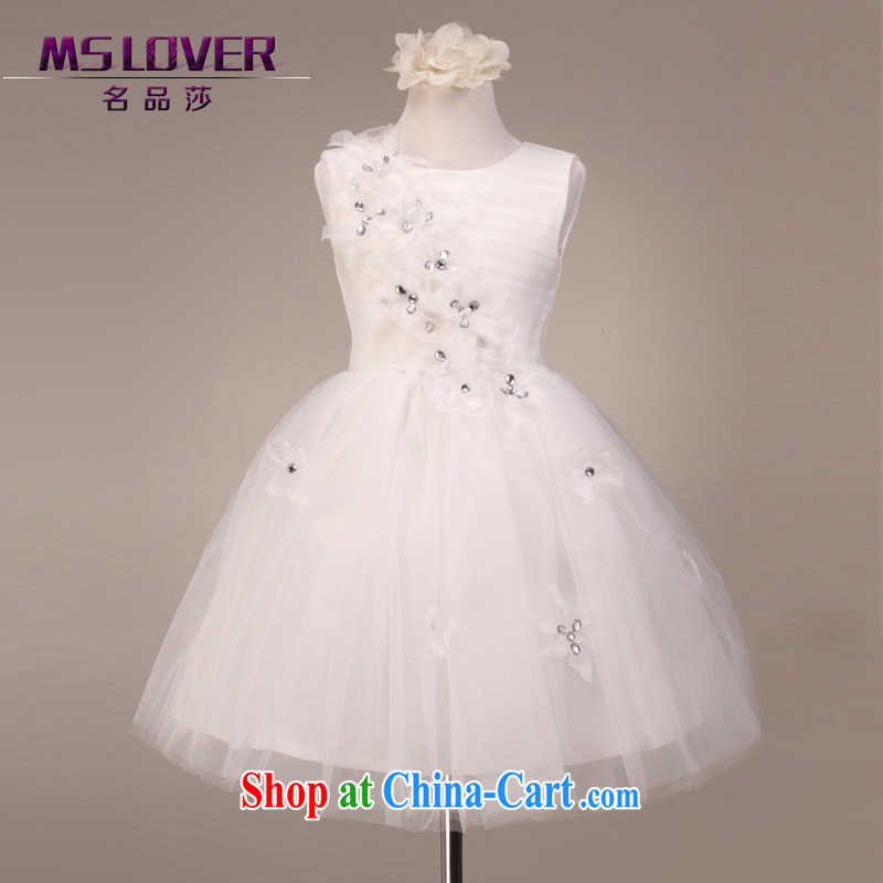 MSLover elegant sleeveless shaggy skirts girls Princess dress children dance stage dress wedding dress flower girl dress 5810 white 4