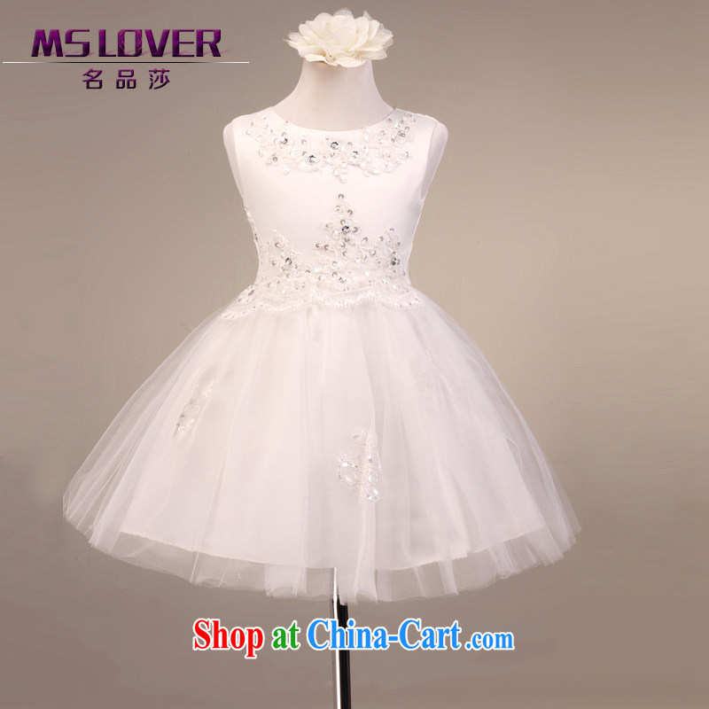 MSLover high-end lace sleeveless dress girls dress Princess dress performances wedding dress flower girl dress 5813 white 4