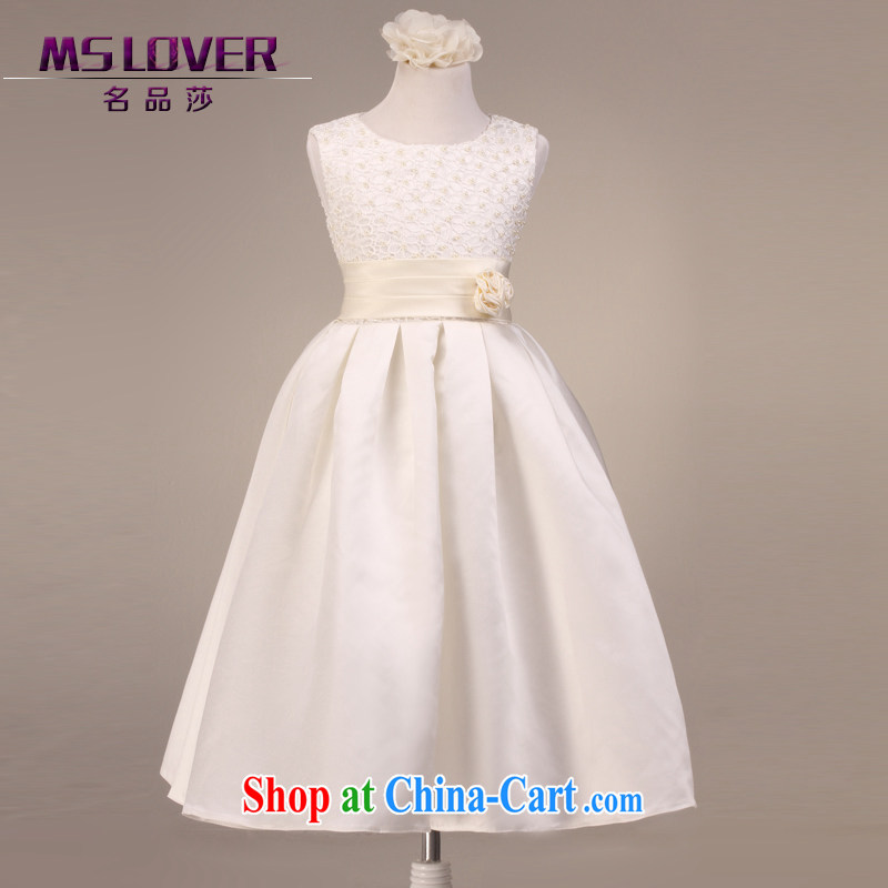 MSLover beautiful lace Pearl sleeveless shaggy dress Princess dress Children Dance clothing birthday dress flower service 5816 ivory 4