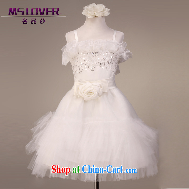 MSLover lovely straps shaggy skirts girls Princess dress children dance stage dress wedding dress flower girl dress 5851 white 4