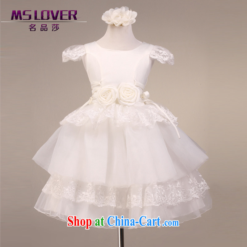 MSLover Sweet Heart short-sleeved shaggy skirts girls Princess dress children dance stage dress wedding dress flower girl dress 5863 white 4