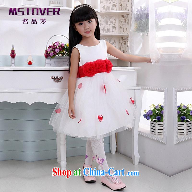 MSLover sweet sleeveless shaggy skirts girls Princess dress children dance stage dress wedding dress flower girl dress 7008 white 4