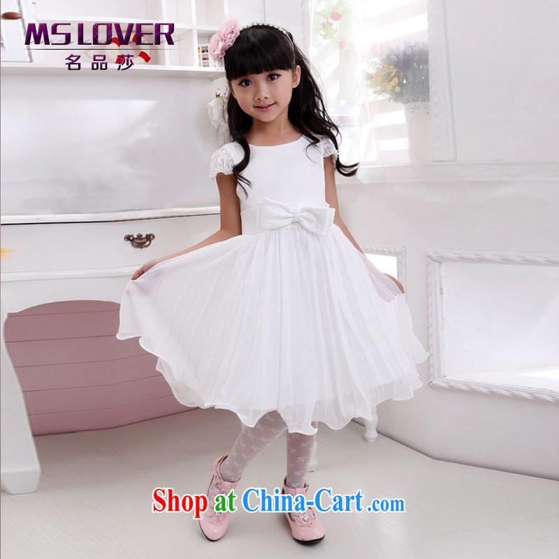 100 MSLover hem snow woven shaggy skirts girls Princess dress children dance stage dress wedding dress flower girl dress 9831 white 4