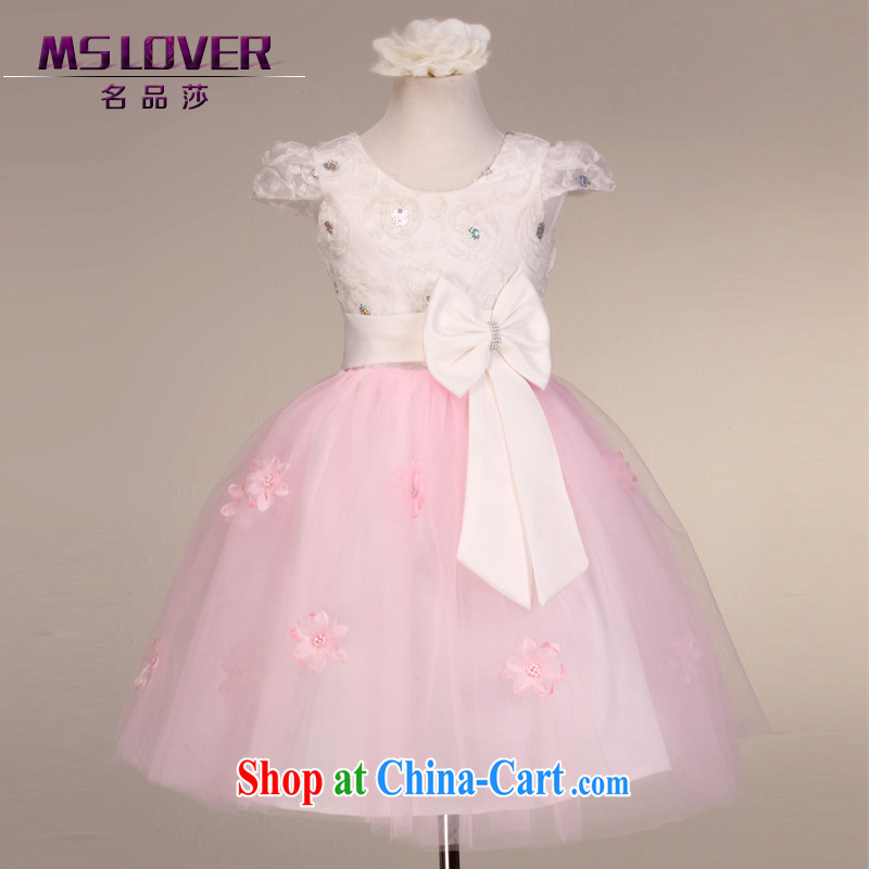 MSLover ultra-Sweet Heart is delicate short-sleeve dress shaggy dress Princess dress Children Dance clothing birthday dress flower FD serving 130,604 pink 12 code _3 - 7 Day Shipping_