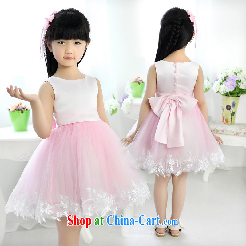 Moon �� guijin children dress Princess dress Korean Princess skirt shaggy skirts girls Princess dress girls show their children spend T 43 pink 10 yards from Suzhou shipping