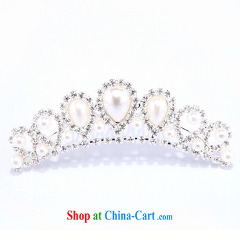 MSLover super star jewelry set elegant Pearl bridal Crown Kit link marriage jewelry wedding accessories kit S 130,803 Pearl White Crown necklace chain earrings kit (ear-clips, pictures, price, brand platters! Elections are good character, the national distribution, so why buy now enjoy more preferential! Health