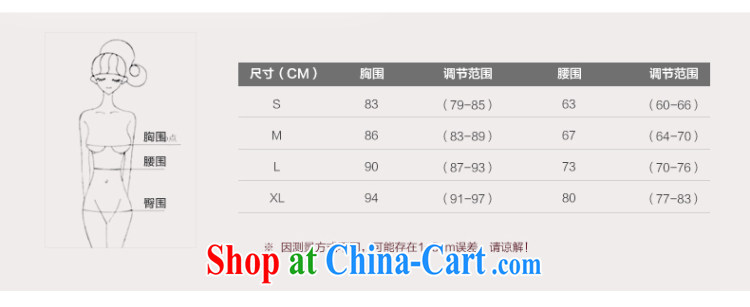 Recall that the red makeup summer Korean fashion the shoulder with flowers to bind with high waist wedding marriage is the pregnant women to wear 2015 new H 13,736 white XL pictures, price, brand platters! Elections are good character, the national distribution, so why buy now enjoy more preferential! Health