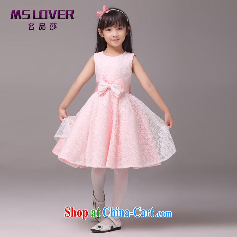 MSLover sleeveless lace shaggy skirts girls Princess dress children dance stage dress wedding dress flower girl dress 8812 tender pink 4