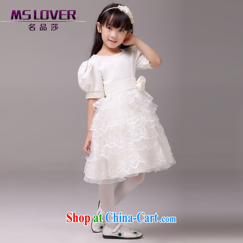 MSLover short-sleeved lace shaggy skirts girls Princess dress children dance stage dress wedding dress flower girl dress 8820 white 4