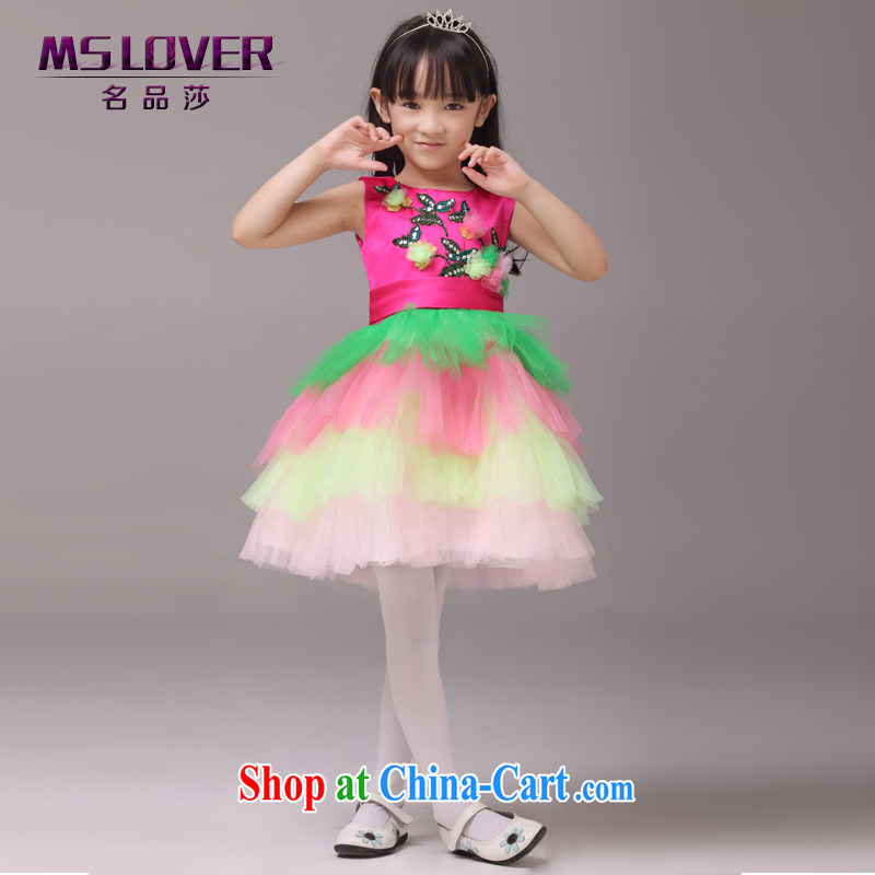 MSLover embroidery flowers shaggy skirts girls Princess dress children dance stage dress wedding dress flower girl dress 8832 by red 4