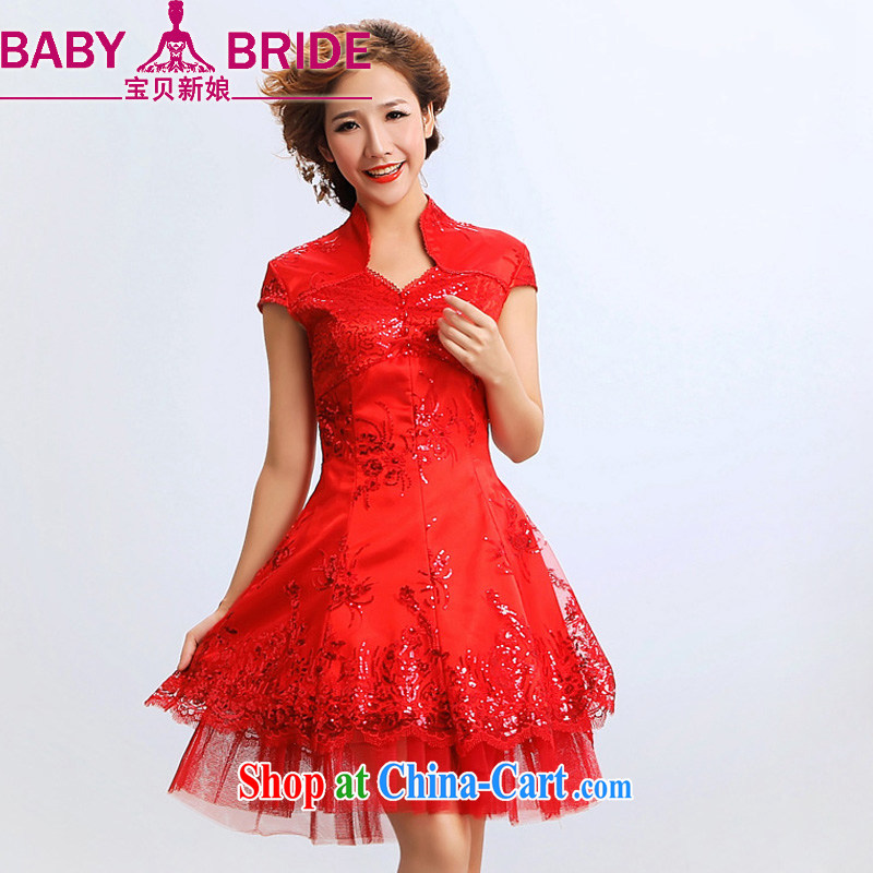 My dear bride summer 2014 new stylish stars in concert, serving the Service Bridal wedding dresses wedding dresses red waist 2 feet 4