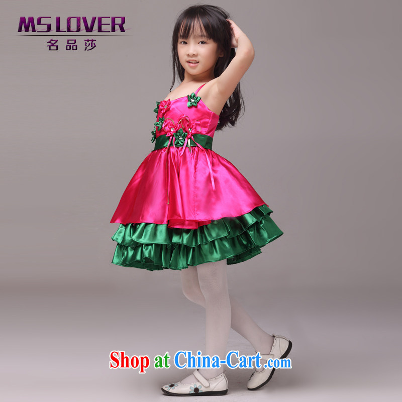 MSLover color straps shaggy skirts girls Princess dress children dance stage dress wedding dress flower girl dress 8833 by red 4