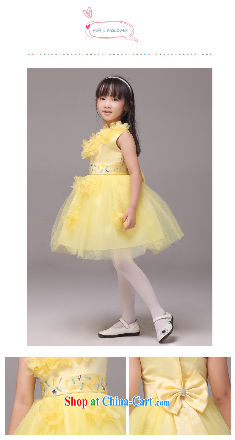 MSLover fragile blossoms, Shaggy skirts girls Princess dress children dance stage dress wedding dress HTZ 130,903 yellow 6 pictures, price, brand platters! Elections are good character, the national distribution, so why buy now enjoy more preferential! Health