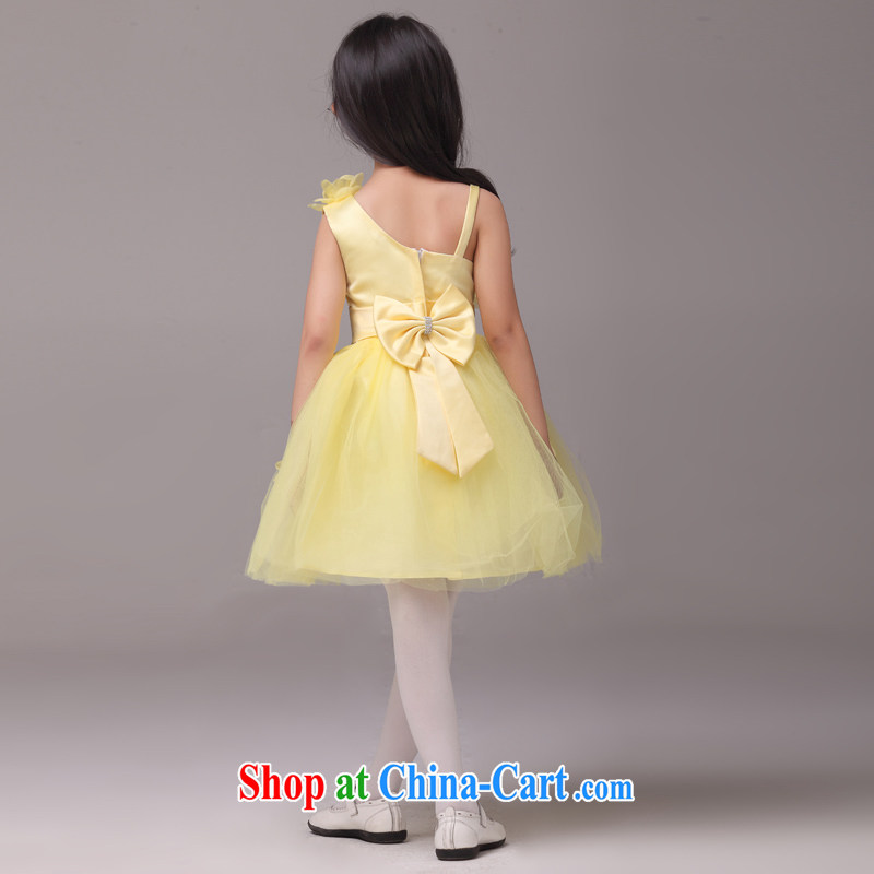 MSLover fragile blossoms, Shaggy skirts girls Princess dress children dance stage dress wedding dress HTZ 130,903 yellow 6, name, Elizabeth (MSLOVER), online shopping