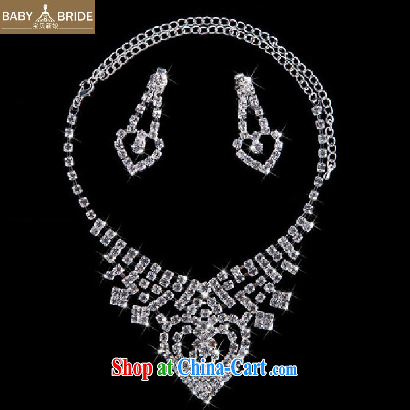 Baby bridal wedding evening chest bare, and the atmosphere, it is not too expensive and elegant oversized heart-shaped 4-piece set, always a classic jewelry 6