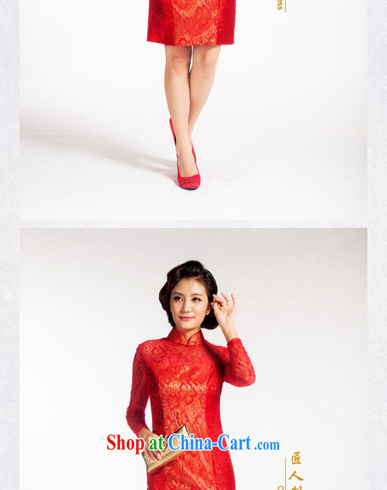 Princess dresses classic wedding wedding reception long-sleeved Chinese traditional sauna silk red with lace skirt red 3XL pictures, price, brand platters! Elections are good character, the national distribution, so why buy now enjoy more preferential! Health