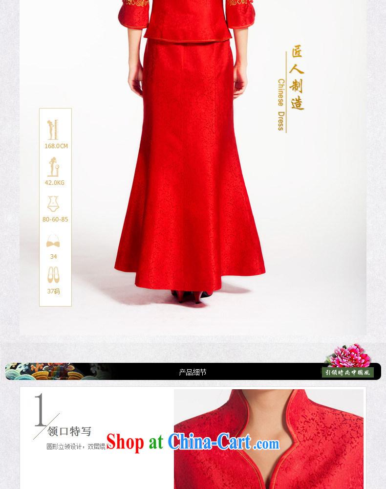 Princess Cheongsam Chinese Traditional Wedding Montreal Wedding