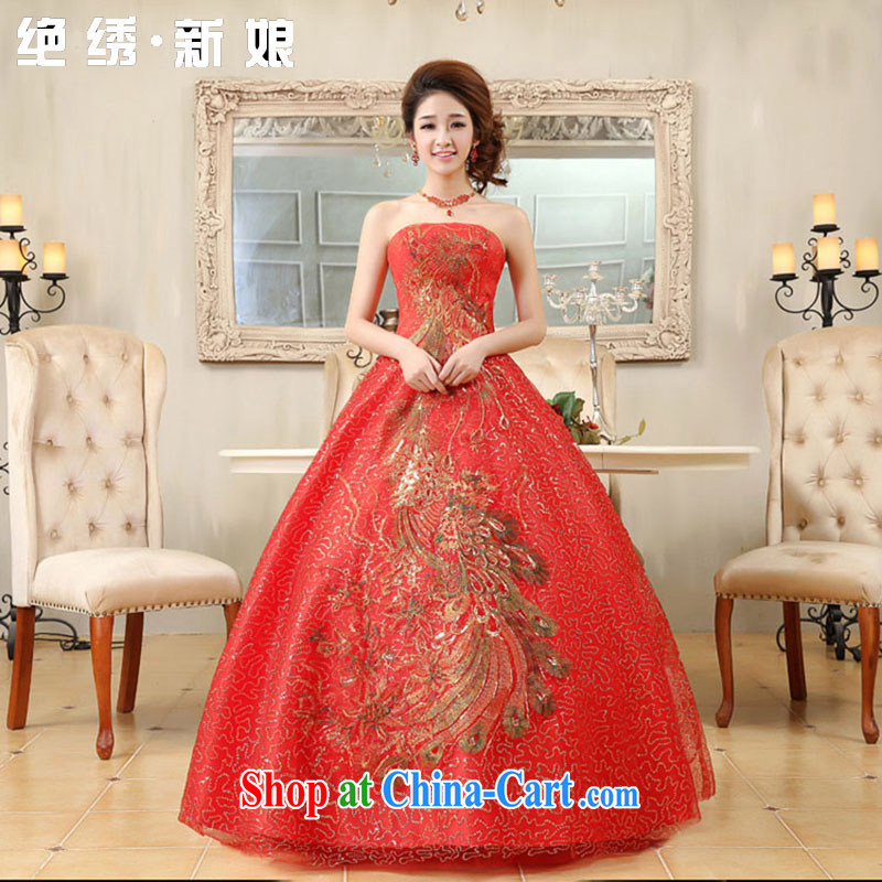 There is embroidery bridal Phoenix New wedding service a large Code Red bridal toast service performance service wedding night tie-dress graphics thin red made final