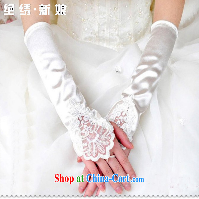 There is embroidery bridal lace wedding terrace staple the Pearl wedding gloves white