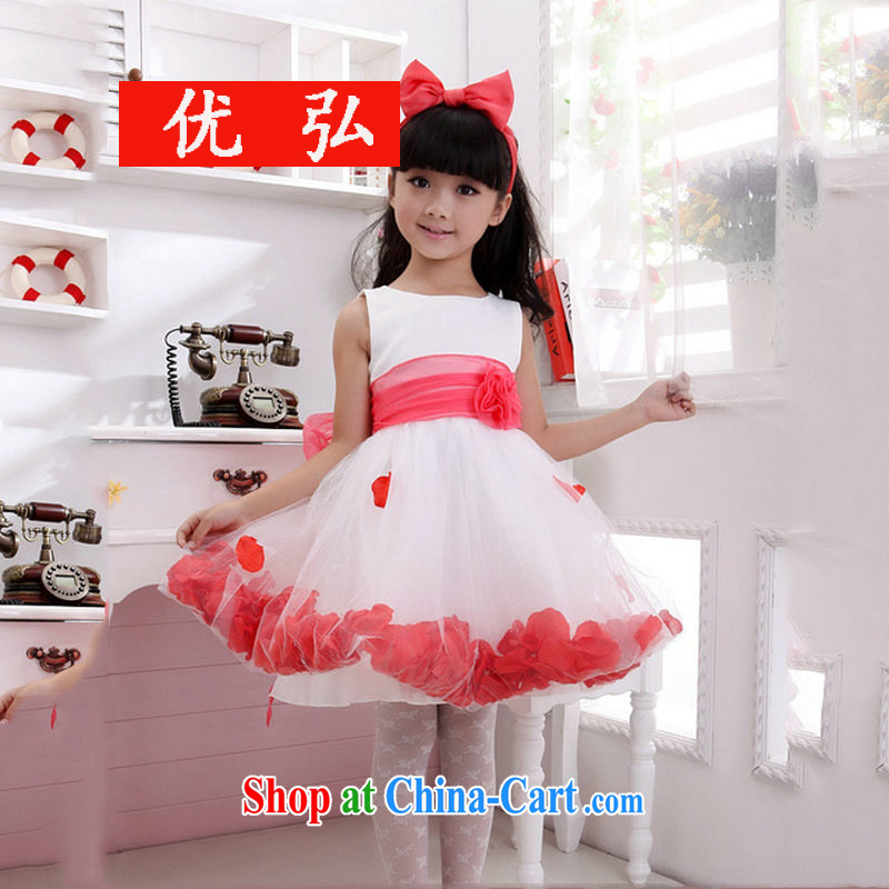 Optimize Philip Wong Yu-hong new Princess dress birthday party Service Children's concert dress XS 8039 white 10 yards