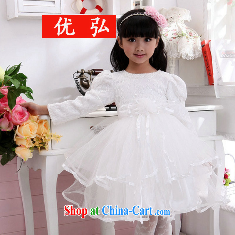 Optimize Hung-New flower shaggy skirts children show dress birthday Princess skirt XS 8041 white 10 yards