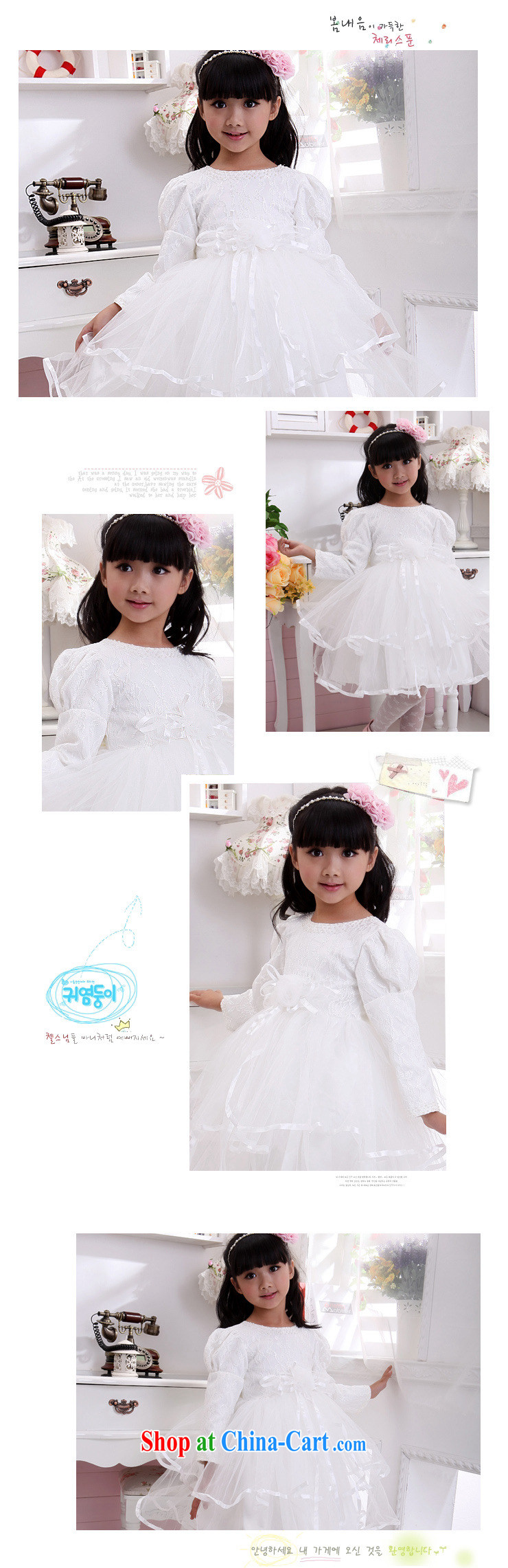 Optimize Hong new flower shaggy skirts children show dress birthday Princess skirt XS 8041 white 10, pictures, price, brand platters! Elections are good character, the national distribution, so why buy now enjoy more preferential! Health