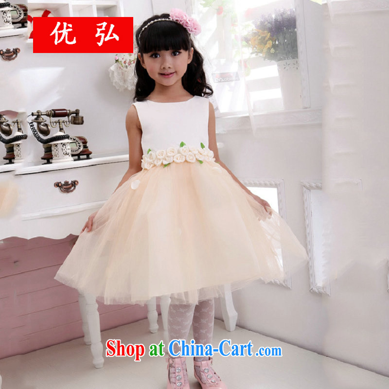 Optimize Hung-shaggy dress children's bridesmaid dress flower girl wedding serving children's White Dress dance performances service XS 8059 champagne color dress with 10 code