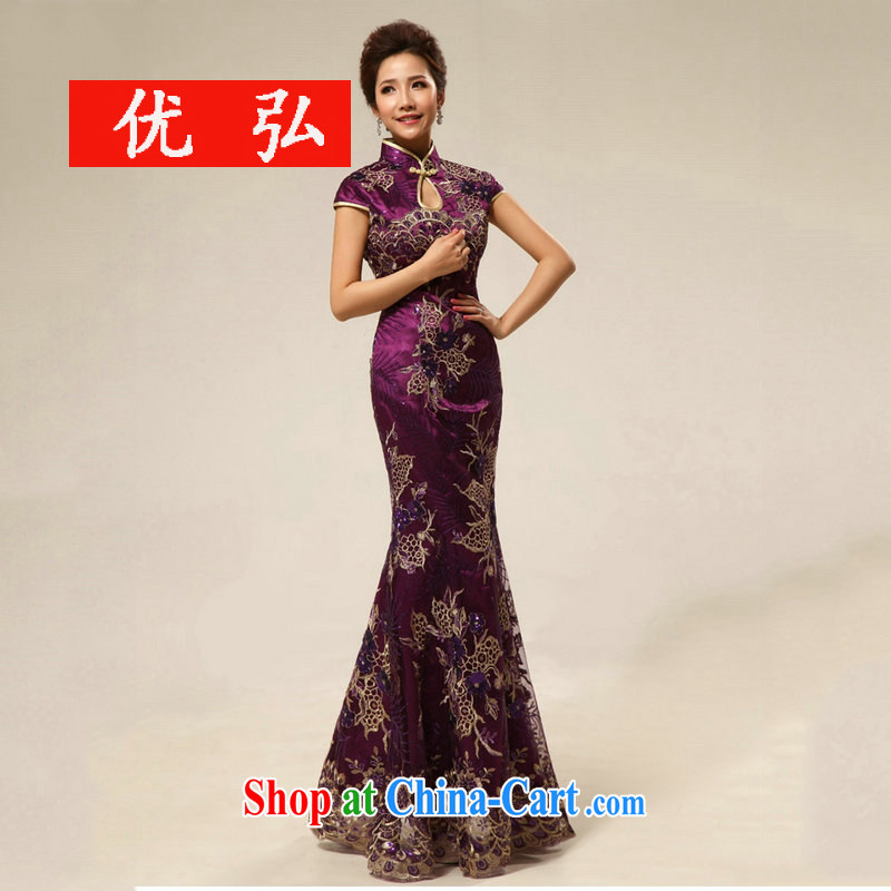 Optimize Hung-etiquette 2015 new hospitality long cheongsam dress uniform toasting bride replacing XS 8038 purple XL
