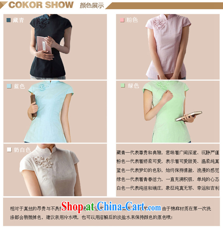 Slim li know 2014 spring new Canadian Orchid cotton robes T-shirt China wind summer Chinese ethnic wind QW 1200 cream XXL pictures, price, brand platters! Elections are good character, the national distribution, so why buy now enjoy more preferential! Health