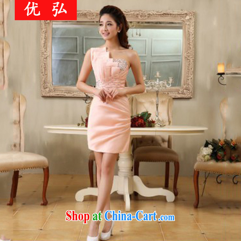 Optimize Hung-new Korean beauty, Princess bride wedding dresses serving toast XS 8057 pink XXL