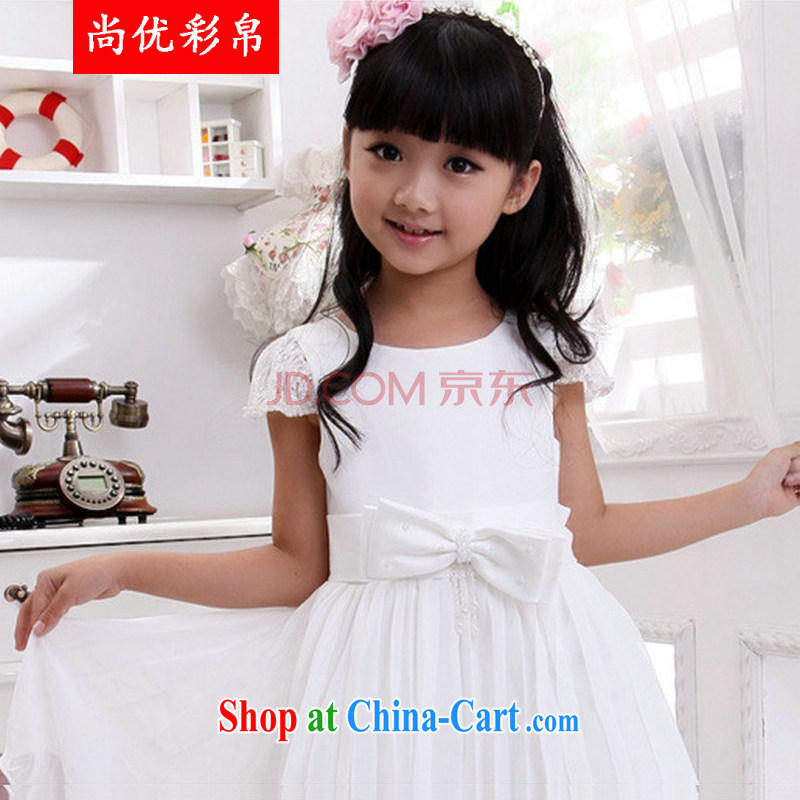 It is also optimized their new children's wear wedding clothes show shaggy flower dress dresses XS 1029 white 10 yards