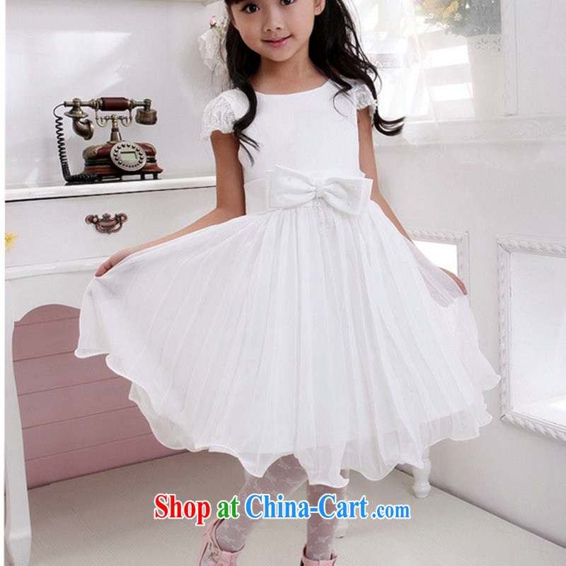 It is also optimized condolence new children's wear wedding clothes show shaggy flower dress dresses XS 1029 white 10 yards, yet also optimize their swords into plowshares, and shopping on the Internet
