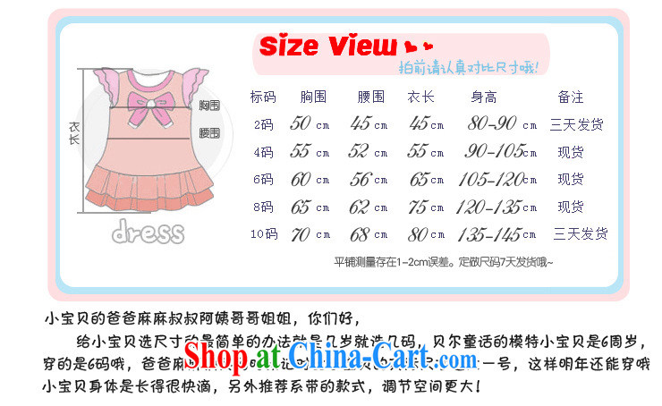 It is also optimized their new children's wear wedding clothes show shaggy flower dress dresses XS 1029 white 10, pictures, price, brand platters! Elections are good character, the national distribution, so why buy now enjoy more preferential! Health