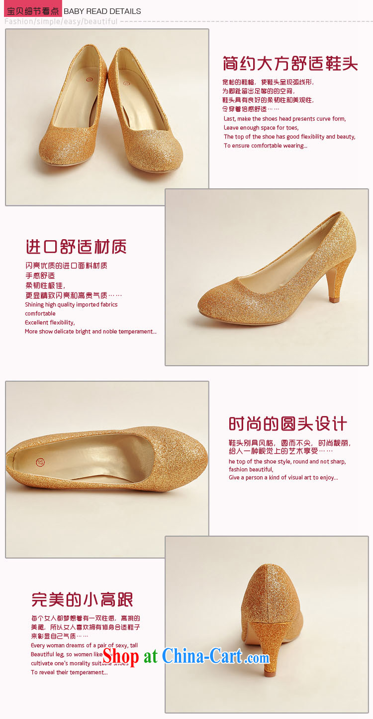 Diane M Ki wedding shoes wedding shoes bridal shoes dress shoes wedding shoes Ballroom shoes high heel gold performance shoe stage shoes gold 38 pictures, price, brand platters! Elections are good character, the national distribution, so why buy now enjoy more preferential! Health