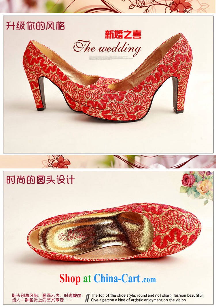 Diane M Qi 2014 new women shoes New floral bridal shoes bridal shoes red leatherette round-head high-heel shoes red 38 pictures, price, brand platters! Elections are good character, the national distribution, so why buy now enjoy more preferential! Health