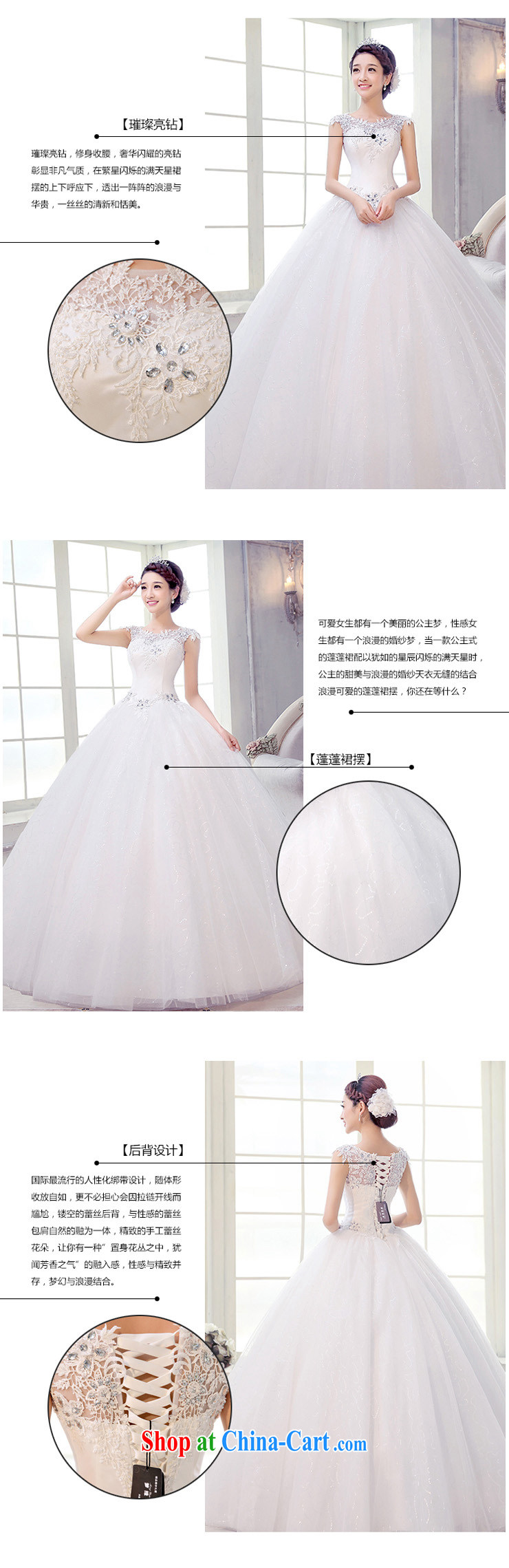 Let the day the wedding, Japan, and South Korea a Field shoulder white with trailing lace dress skirt 2015 summer new, red and white with M pictures, price, brand platters! Elections are good character, the national distribution, so why buy now enjoy more preferential! Health