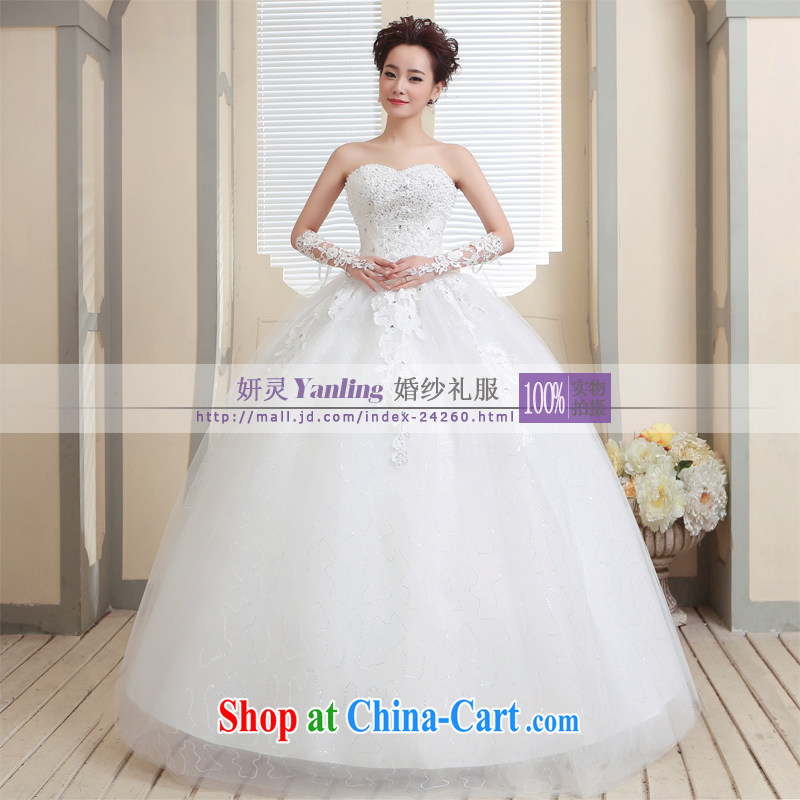 Her spirit_YANLING Korean wiped chest bridal wedding dresses and ladies elegant straps 14,010