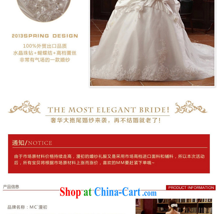 Early definition wedding dresses 2015 New Deluxe tail Korean wedding chest bare long-tail manually flowers wedding white L pictures, price, brand platters! Elections are good character, the national distribution, so why buy now enjoy more preferential! Health